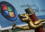 Microsoft has confirmed that it will shut down its MSN portal site in China on June 8.