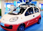 Baidu envisions launching future robot taxis on China's roads.