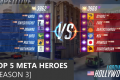 TOP 5 Meta Heroes to Play | Overwatch - Season 3