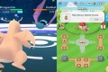 Pokemon Go Tips And Tricks: New Trick To Reduce Lag During Battle