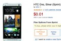 Sprint HTC One Amazon Deal