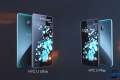 HTC U Ultra, U Play Prices Revealed, Soon To Launch In Asia & Europe