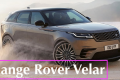 The 2018 Range Rover Velar Luxury SUV
