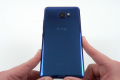 Sapphire Edition HTC U Ultra To Sell Outside Asia For Around $900