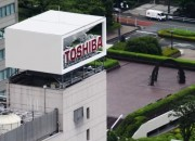 Apple is planning to bid several billions of dollars on Toshiba's semiconductor business.