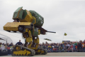 First Giant Robot Wars