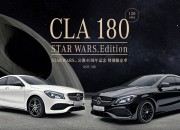 Mercedes-Benz let out a great surprise when it debuted its limited CLA 180 Star Wars Edition for Japan, which is reportedly better than Nissan Rogue.