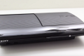Sony Officially Halts PS3 Production In Japan
