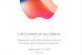 Apple iPhone event invite